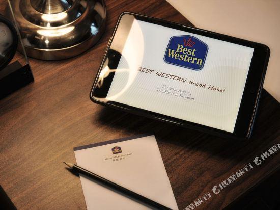 華麗酒店尖沙咀 (貝斯特韋斯特酒店)(Best Western Grand Hotel)標準房-帶加床