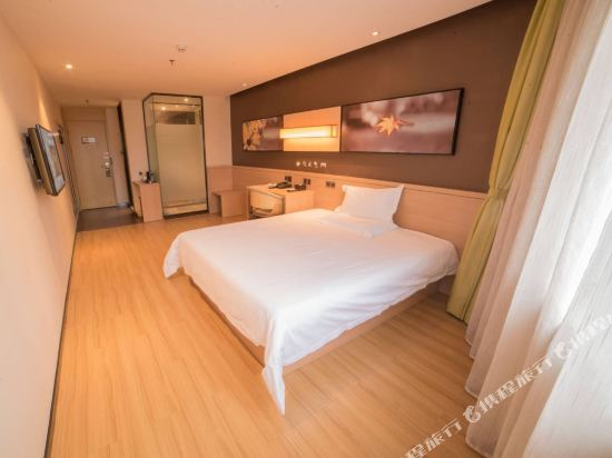 IU Hotel (Guangzhou South High-speed Railway Station Zhongcun Metro Station)
