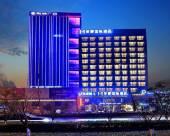 美豪國際酒店(丹陽市中心店)