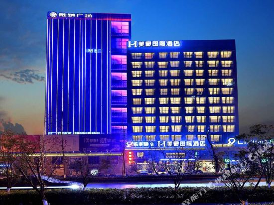 Mehood International Hotel (Danyang City Center)
