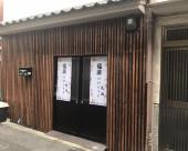 櫻花之家旅館