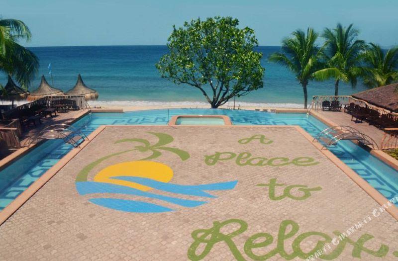Tamaraw Beach Resort Hotel Reviews And