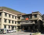 稻城亞丁藏域明珠大酒店