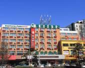 格林豪泰酒店(大連周水子機場店)