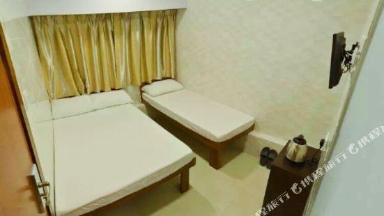 香港天天旅館(家庭旅館)