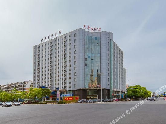 Guanghua Holiday Hotel