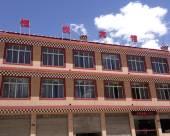 理塘恒悅賓館