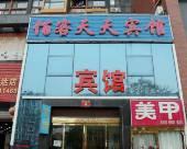 北京佰客天天商務賓館
