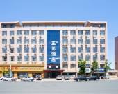 開原正元酒店