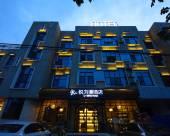悅為漫酒店(徐水汽車站店)