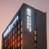重慶棠悅酒店