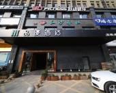 品縵酒店(長沙市政府店)