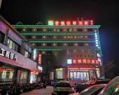 海寧普悅假日酒店