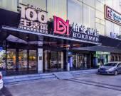 柏曼酒店(廣州天河體育中心林和西地鐵站店)