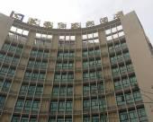 池州萊克伯瓷大酒店