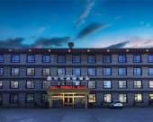 稻城稻家旅遊酒店