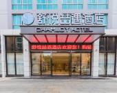 温嶺舒悅喆遇酒店