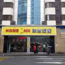 如家快捷酒店(上海人民廣場福州路上海書城店)
