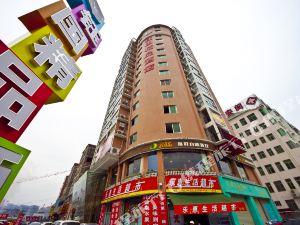 安溪鈺國精品酒店