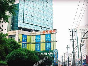 布丁酒店(上海外灘四川北路地鐵站店)