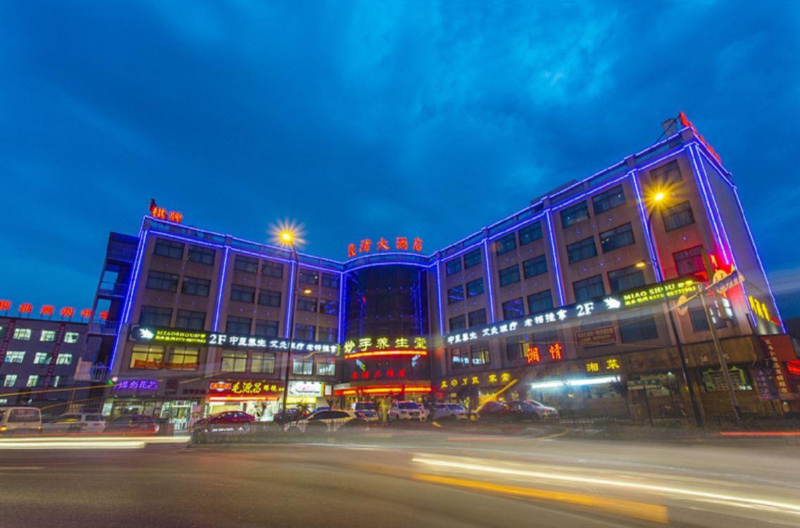 杭州良渚大酒店Liangzhu Hotel