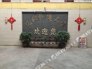長武悅翔商務賓館