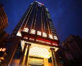 惠州金諾國際酒店
