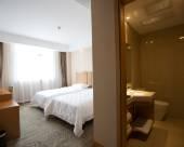 上海綠郡國際精品酒店