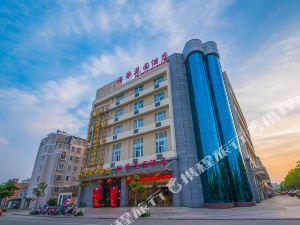興化裕華花園酒店