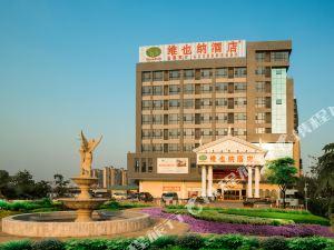 維也納酒店(廣州大石橋店)(Vienna Hotel (Guangzhou Dashiqiao))