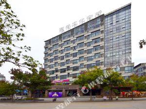 邵武燕林文化賓館