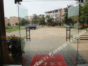 崇左城中商務賓館