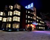 喆啡酒店(威海伴月灣店)