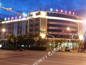 普洱恒潤大酒店