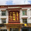 西藏虹橋賓館