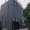 漢庭酒店(滁州人民廣場店)