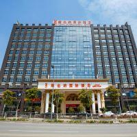 維也納酒店(上海虹橋機場國展中心店)酒店預訂