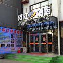 安平漢江精品酒店新盈街店