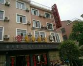 寧鄉長沙慧豐酒店(黃材鎮)