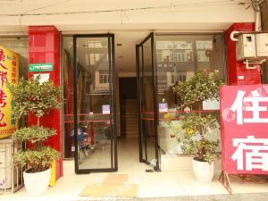 彭山二十三棟主題酒店