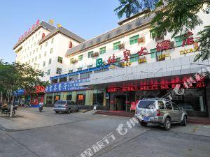 東方綠寶大酒店