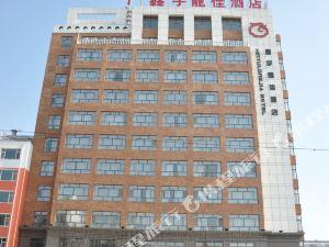 前郭鑫宇龍佳酒店