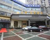 重慶升騰怡然酒店(原怡然·23世界酒店)
