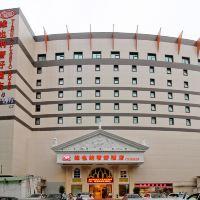 維也納酒店(深圳萬象城店)酒店預訂