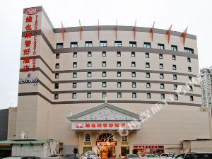 維也納酒店(深圳萬象城店)