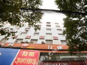 大悟龍鑫賓館