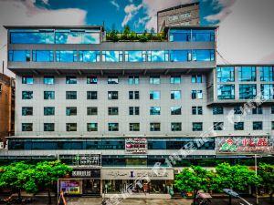 南平漢歌精品酒店