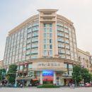 星程酒店(廣州番禺市橋店)(原豪悦酒店)