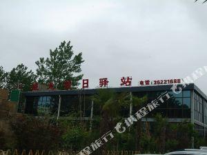 涇陽威龍假日驛站