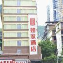 如家快捷酒店(達州中心廣場店)